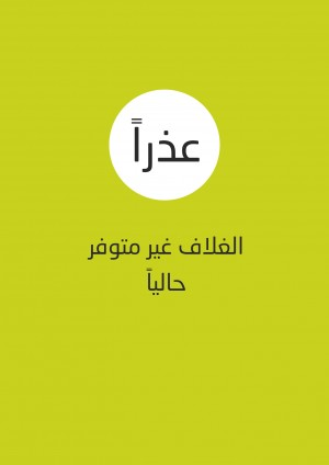 كاذية بنت الشيخ